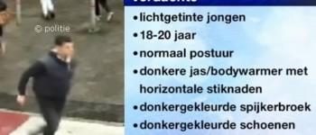 Almere – Gezocht – Mishandeling door vernieling