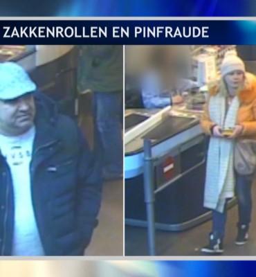 Breda – Gezocht – Pinpas van oudere vrouw gestolen