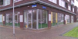 Almere – Gezocht – Vermoedelijke brandstichting in supermarkt