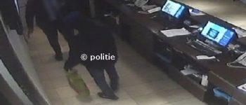 Amersfoort – Gezocht – Hotel overvallen
