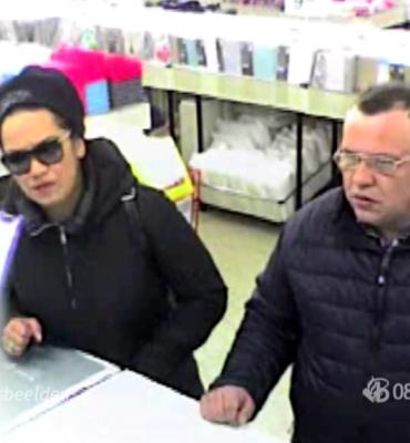 Berkel-Enschot – Gezocht – Meerdere pintransacties met gestolen bankpas