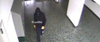 Utrecht – Gezocht – Maaltijdbezorgster overvallen in Utrecht