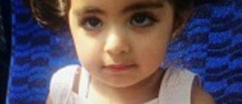Vermist : Ontvoerd Insiya Hemani 2 jaar in Amsterdam