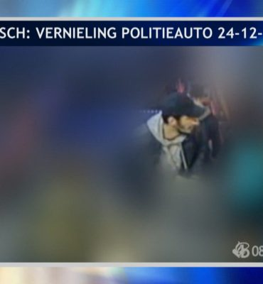 Den Bosch – Gezocht – Vernieling politievoertuig