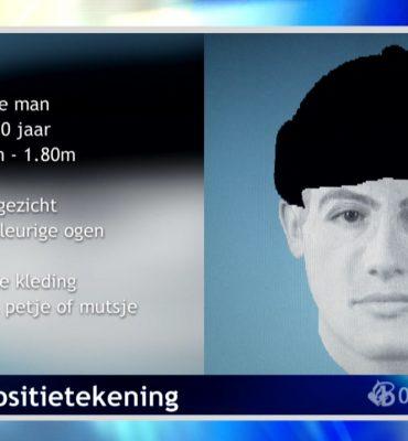 Rosmalen – Gezocht – Op woning geschoten in Rosmalen
