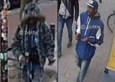 Utrecht – Gezocht – Pinnen en geld afstaan onder bedreiging