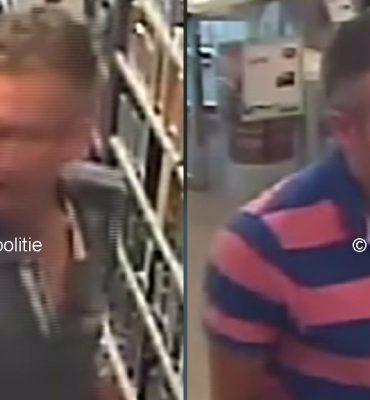 Nieuwegein – Gezocht – Parfum gestolen uit winkel in Nieuwegein