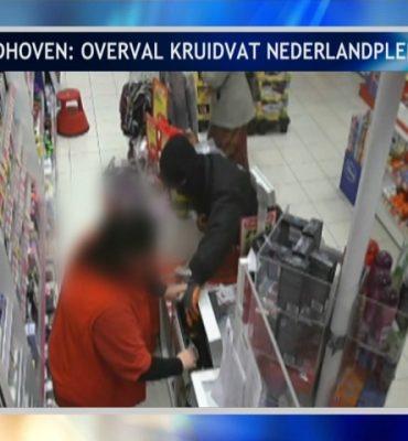 Eindhoven – Gezocht – Overval Kruidvat Nederlandplein