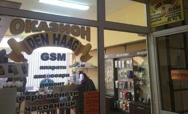 Den Haag – Bulgaarse winkels verkochten Nederlandse gestolen telefoons