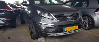 Rotterdam – Gezocht – Dader(s) schietincident Weizichtstraat gezocht