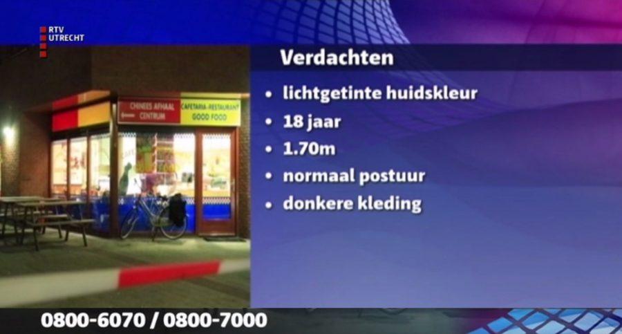 Hooglanderveen – Gezocht – Snackbar overvallen