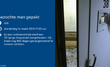 Breda – Aanhouding gesignaleerd