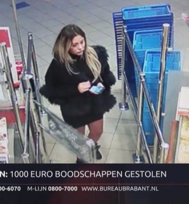 Nuenen – Gezocht – Winkeldiefstal supermarkt in Nuenen