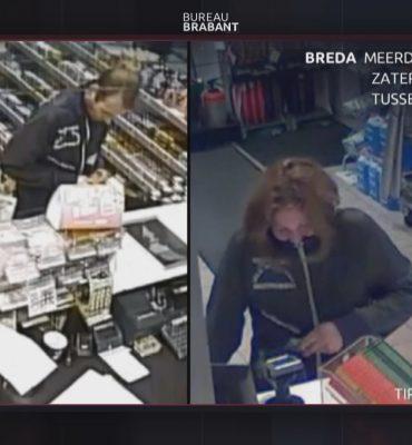Breda – Gezocht – Vrouw van pinpas beroofd