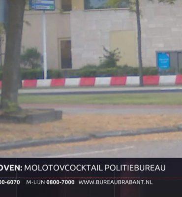 Eindhoven – Gezocht – Gooien Molotovcocktail naar politiebureau